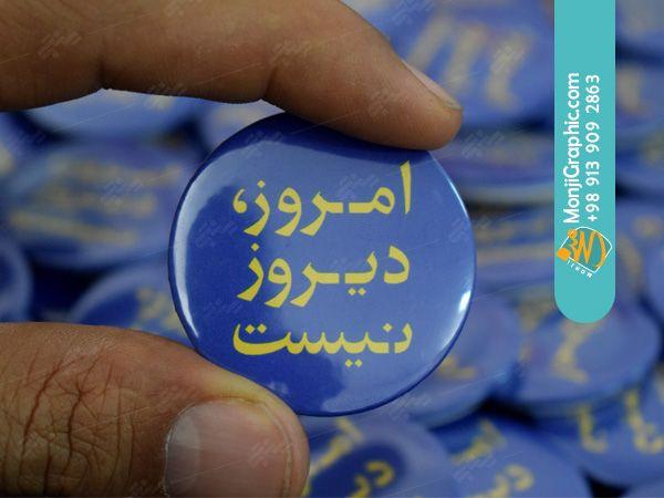 طراحی و چاپ پیکسل|پیکسل تبلیغاتی|مرکز تخصصی چاپ پیکسل در اصفهان