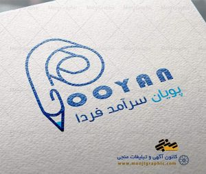 طراحی لوگو-طرح لوگو-نمونه لوگو-طراحی لوگو در اصفهان