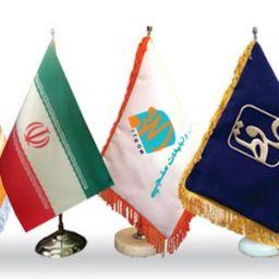 چاپ پرچم در اصفهان|چاپ پرچم رومیزیفقیمت چاپ پرچم در اصفهان|چاپ پرچم ایستاده در اصفهان|