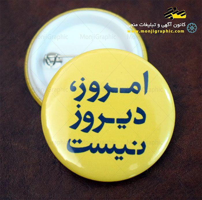 چاپ پیکسل همایش اصفهان ۲۰ شهریور ۹۶