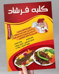 food950424_MONJIGRAPHIC