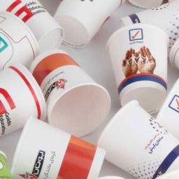 چاپ لیوان کاغذی|تولید لیوان کاغذی یکبار مصرف|لیوان مقوایی بهداشتی