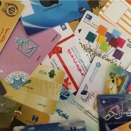 مرکز تخصصی چاپ کارت پی وی سی در اصفهان