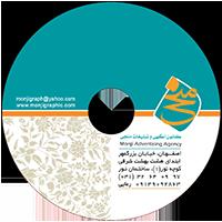چاپ روی سی دی،چاپ cd،لیبل cd