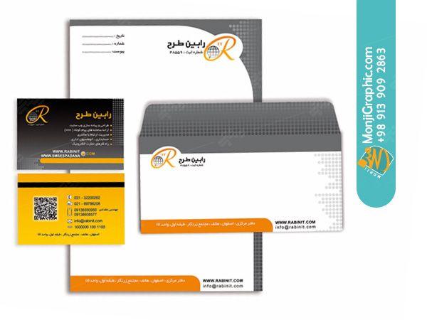 طراحی و چاپ اوراق داری