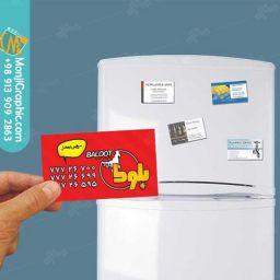 مگنت تبلیغاتی|کارت ویزیت مگنتی|مگنت یخچالی|کارت آهنربایی