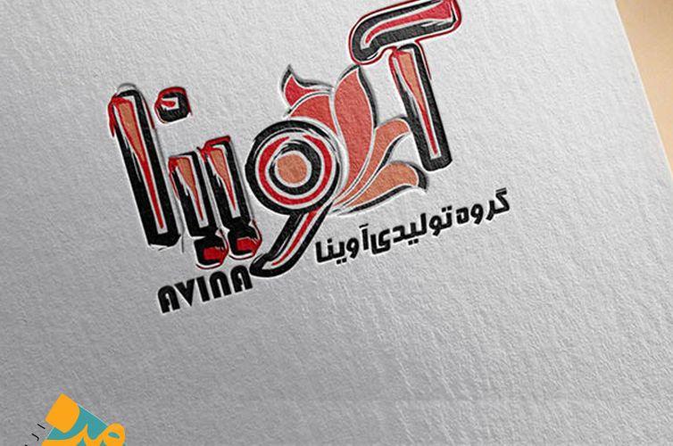 طراحی لوگو گروه لولیدی آوینا