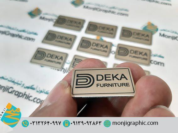 پلاک آلومنیومی با قابلیت چاپ رنگی گروه دکا